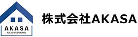 株式会社AKASA